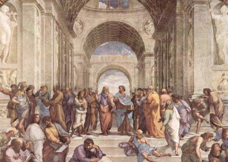 Dialoghi sulla Filosofia