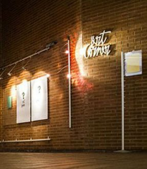 Art Corner alla San Giorgio