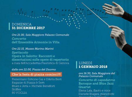 S. Silvestro e Capodanno in musica a Pistoia